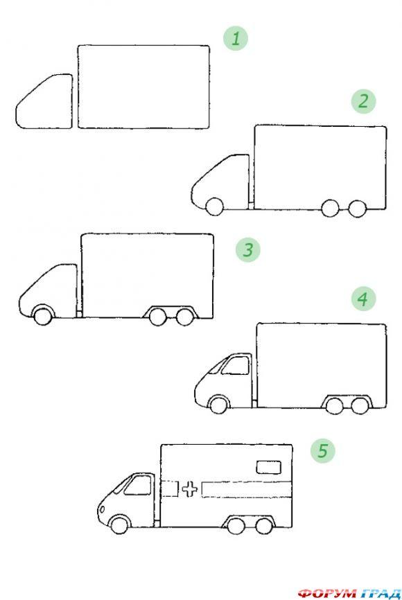 Рисуем Машинки!