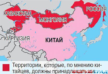 Вопрос 17. Российско-Китайские отношения 1991-2010