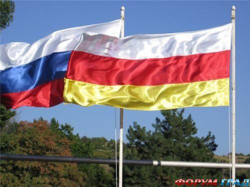 флаг рсо
