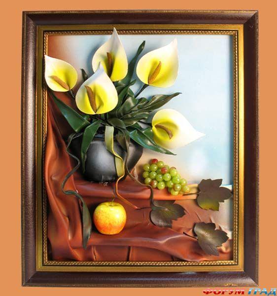 Поиск: Объемные Картины Своими Руками.  Найдите результаты на Скидки на товары до 70%.  Объемные картины для Дизайн...