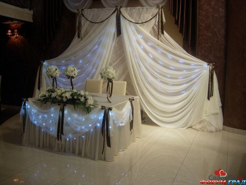 Стол для свадьбы своими руками фото