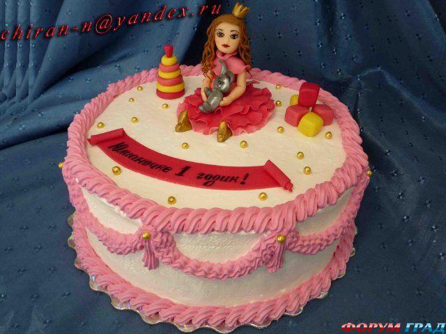 Клубничный торт с днем рождения торты