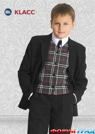 Школьная Одежда Для Полных Мальчиков