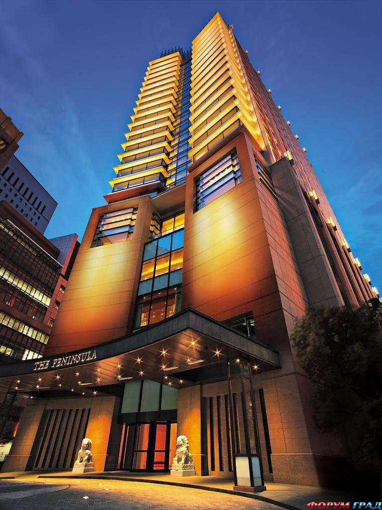 http://gallery.forum-grad.ru/files/8/5/7/4/5/peninsula-hotel-tokyo-02.jpg