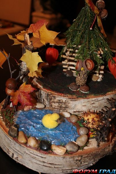 Осенние поделки своими руками.  Праздник осени.  Поделки из природного материала.
